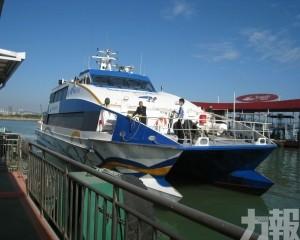 外港往返九洲港航線明日啟航