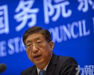 衛健委:反對溯源工作政治化