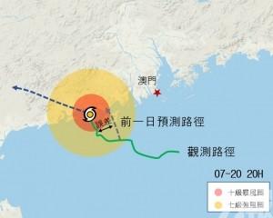 氣象局:預報颱風路徑難度高
