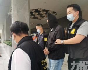 司警拘捕三名涉毒男女