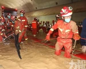 珠隧道透水事故尋找最後一人