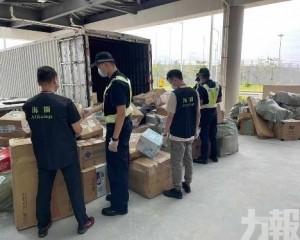 海關截大批跨境網購貨 起訴14人