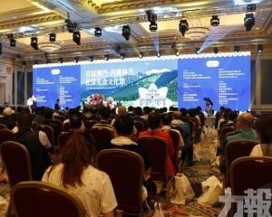 主辦方冀推動大灣區與西藏交流合作