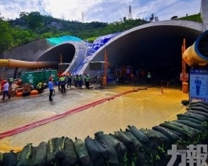 珠海石景山隧道透水事故六人被刑事拘留