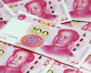報告指人民幣成為第三大國際貨幣