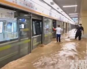 鄭州地鐵積水事件增至14人遇難
