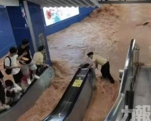 地鐵一站點水浸民眾急撤