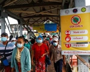 緬甸軍方宣布將停火期限延至月底