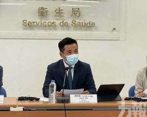 羅奕龍呼籲市民接種疫苗:希望大家幫手