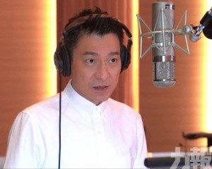 劉德華率眾影星唱《真的漢子》
