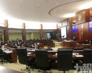 博監局稱下半年將公開諮詢