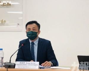 教青局:現時22人在雲南參與活動團