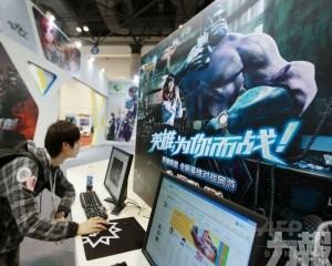 官媒籲取消遊戲業稅務優惠