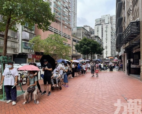 粵組織300檢測員支援澳門全民核酸檢測