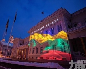 中國外交部召回駐立陶宛大使