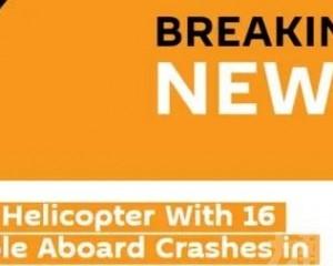 一架直升機在俄遠東墜毀