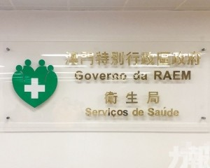 曾到豫鄂相關地區人士抵澳需醫觀