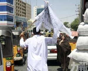 塔利班重新掌控阿富汗