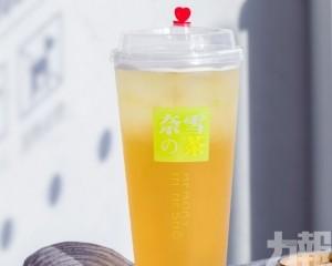 奈雪的茶、喜茶等飲品被查