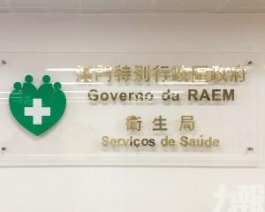 曾到內地四省多地區人士防疫措施明日取消