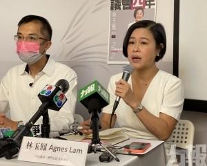 林玉鳳將監督政府列為首位