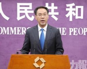 商務部:中美經貿團隊保持正常溝通