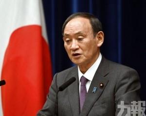 岸田文雄擬參選日本自民黨總裁