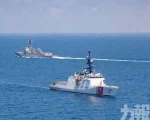 中:美國是台海和平穩定最大破壞者
