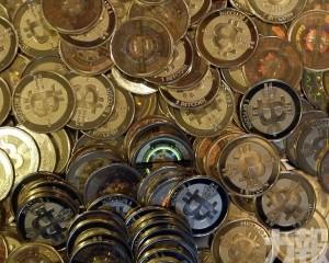 央行對「比特幣」再次表態