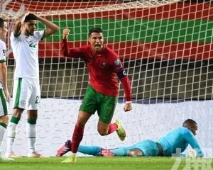葡萄牙主場2:1逆轉愛爾蘭