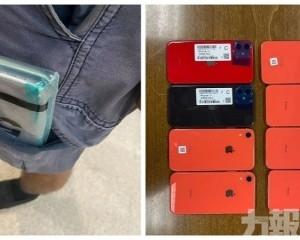 搜獲八部手機移送法辦