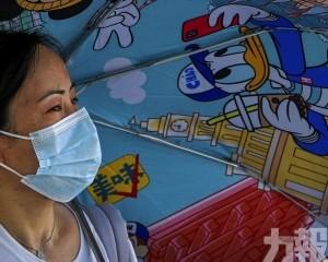 廣州新增本土無症狀感染者1例