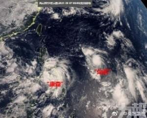 第14號颱風「燦都」生成