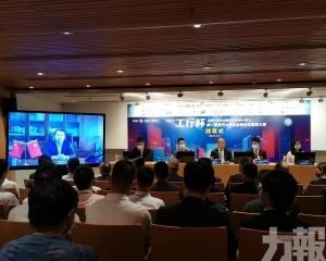 《第一屆澳門大學生金融科技創新大賽》今揭幕