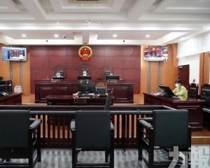 浙江大學生為1,200元獲刑3年