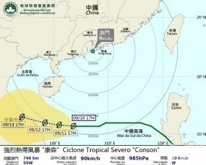 氣象局:數小時內考慮取消熱帶氣旋信號