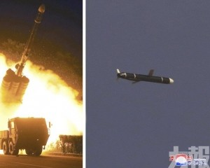 朝鮮試射遠程巡航導彈