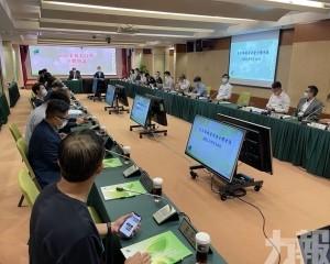 青年事務委員會舉行全體會議