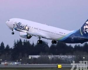 波音:長途航班要到2023年底才能回到疫情前