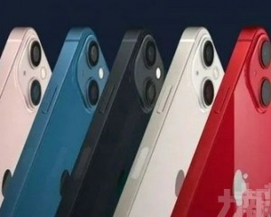 彭博社:iPhone 13系列更新力度最小