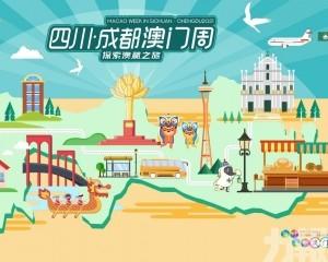 路展活動將給當地市民1.1億人民幣優惠