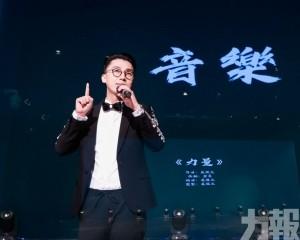 蘇耀光的演講大舞台