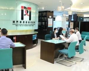 強化跨部門協作 已協助294家企業成立