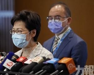 林鄭:反映對新選舉制度支持