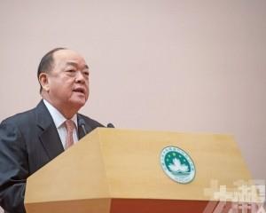 出席泛珠行政首長聯席會議及全運會閉幕禮