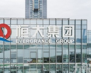 IMF:北京有能力防止危機爆發