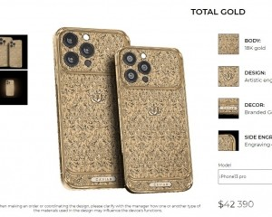 iPhone13黃金版售價34萬起