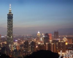 台灣正式申請加入CPTPP