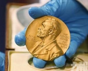 諾貝爾獎再度取消頒獎禮