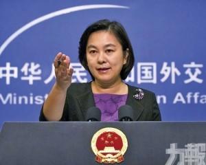 外交部:針對中國公民的政治迫害